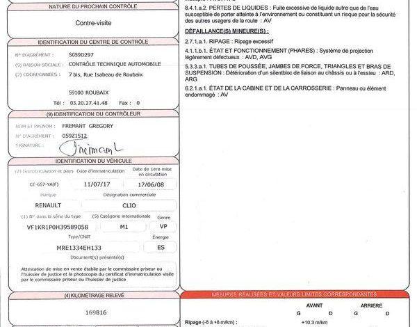 RENAULT CLIO ESTATE TCE 100 ECO2 DYNAMIQUE GRIS CE-657-YA