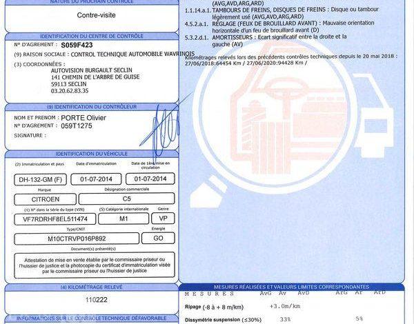 CITROEN C5 HDI 140CH CONFORT NOIR DH-132-GM